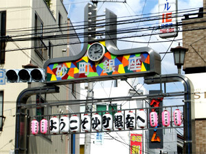 Sunamachi Ginza Shopping District