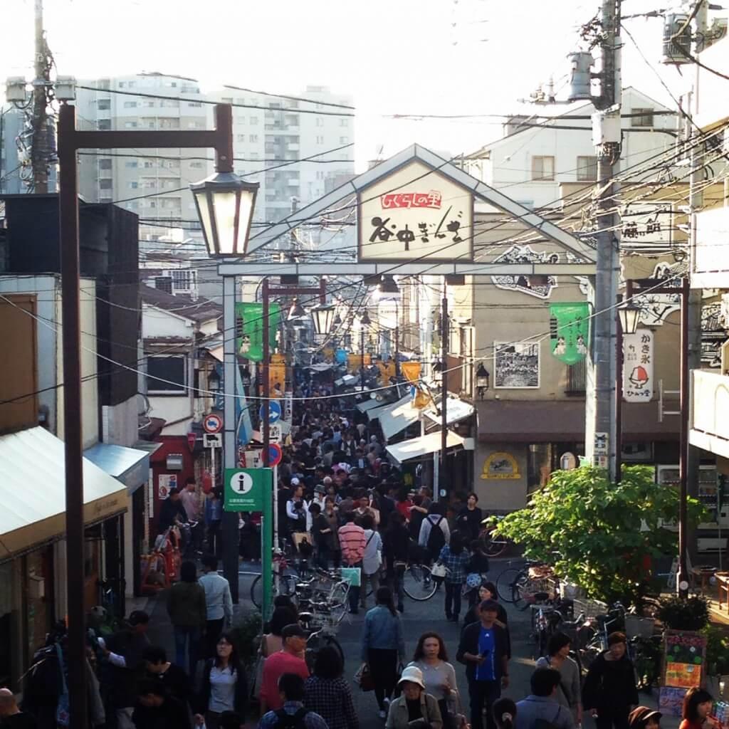 Yanaka shopping street