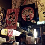 IZAKAYA : A DIFFERENT WAY TO DRINK