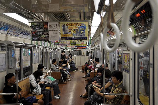 Train metro interior