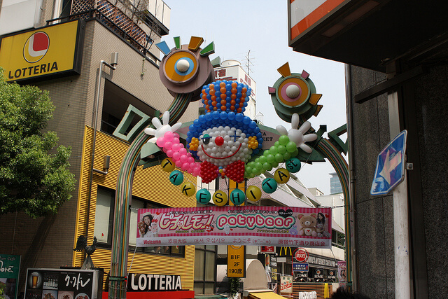 Takeshita Street, Harajuku, Cat Street, Tokyo, Laforet, Family Friendly Destination in Japan