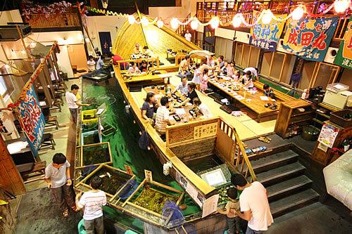 Tsuribune Chaya Zauo boat Bateau de pêche Izakaya Tokyo