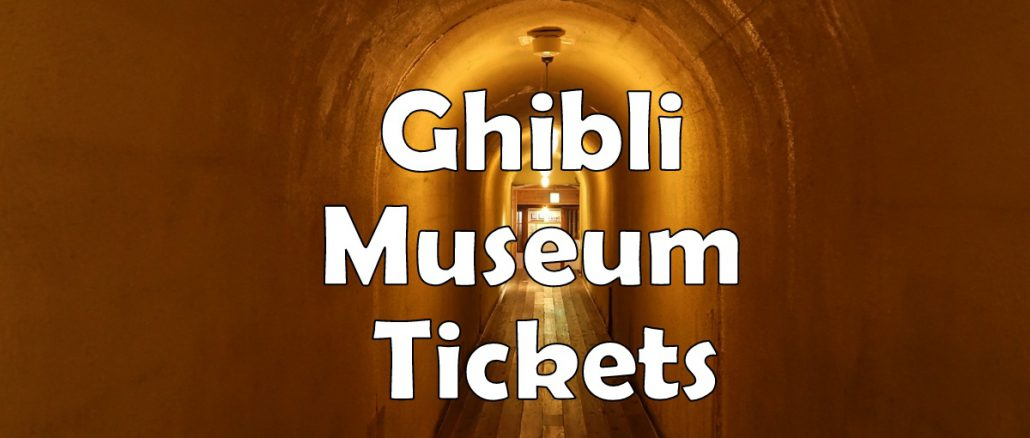 6 ways to get tickets for GHIBLI MUSEUM [Tips] | | Japan