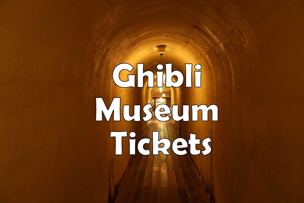 Ghibli Museum header