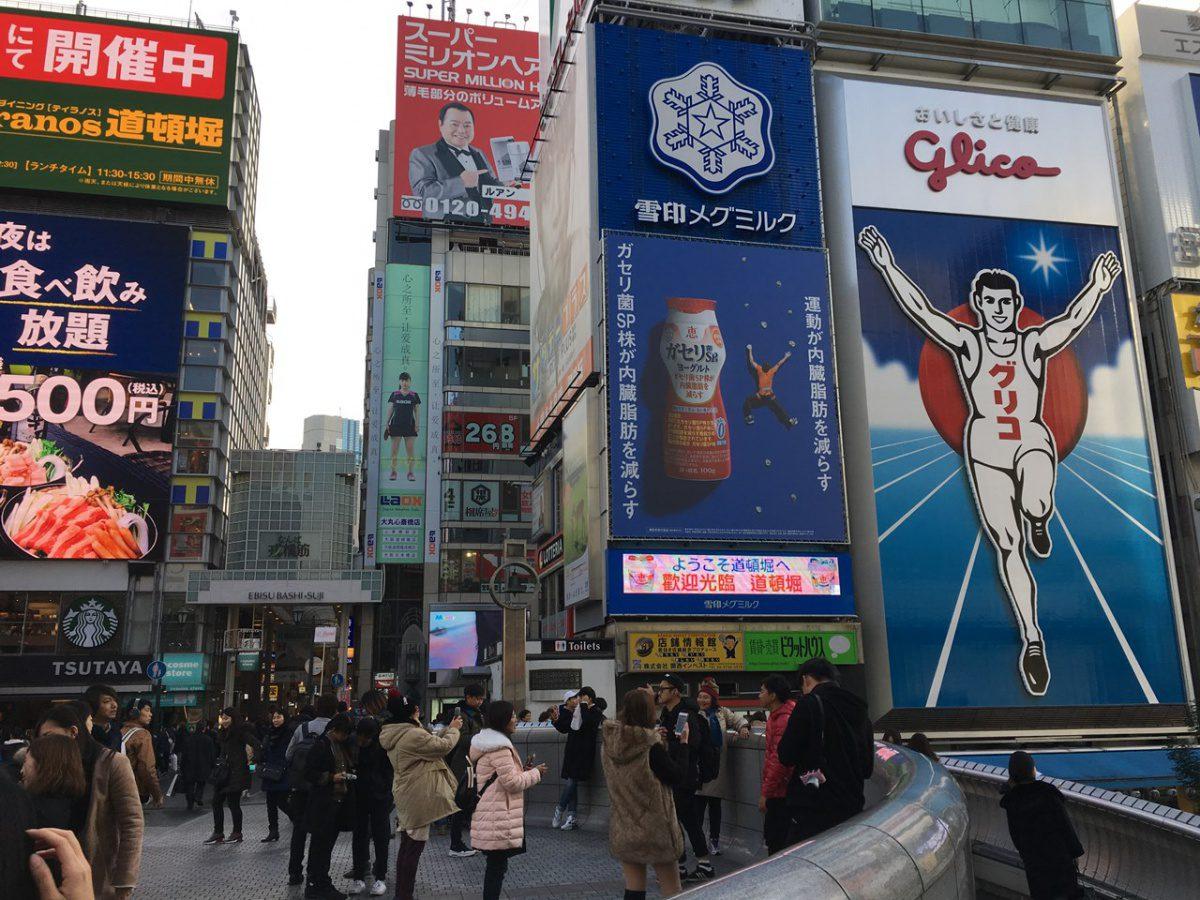 Glico Dotonbori Osaka
