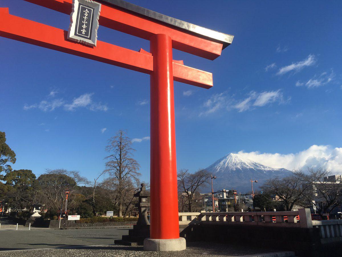 Taisha Sengen Shrine Mount Fuji