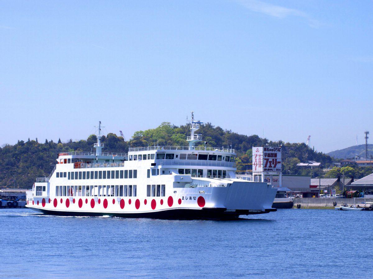 Ferry Shikoku Kisen