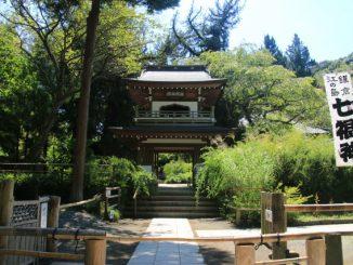 Jōchi-ji Temple Kamakura
