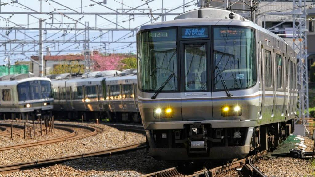 shinkaisoku train