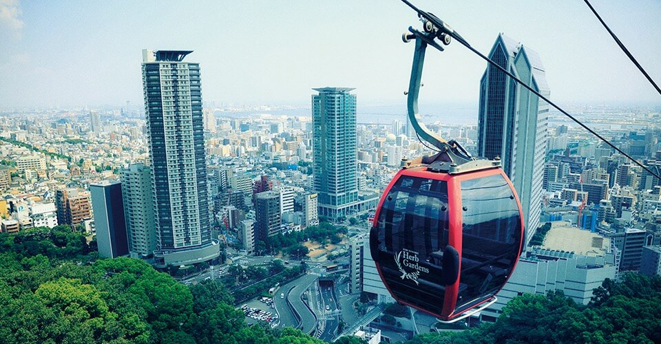 Kobe cable car view