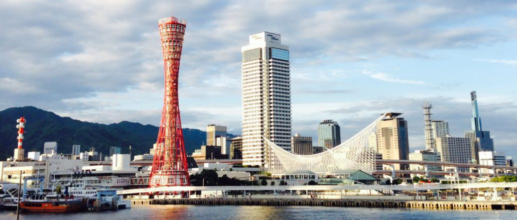 24f6ac7db4c2 1 Day trip to Kobe from Kyoto or Osaka. Suggested Itinerary  HIGHLIGHT 7  hours
