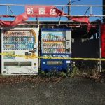 Touring Within a 20 km area of Fukushima Nuclear Power Plant
