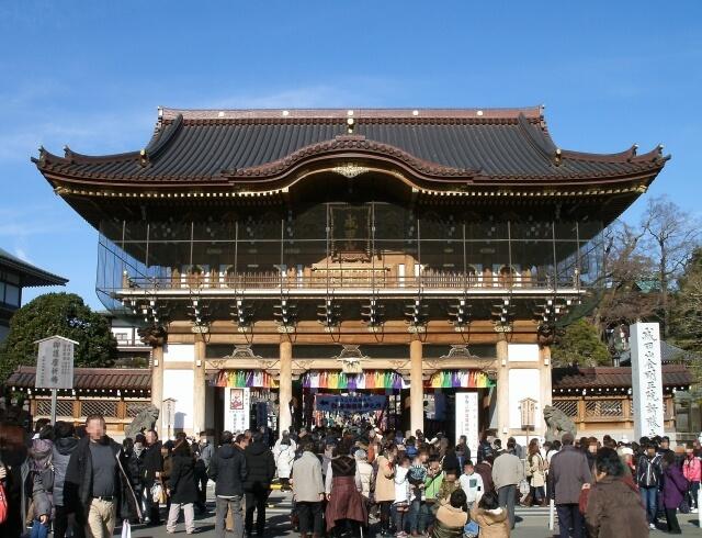 Naritasan Shinshoji temple Narita
