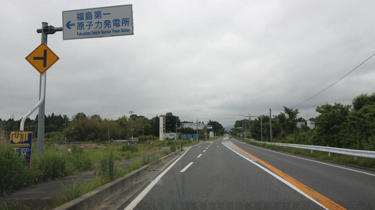 Fukushima street