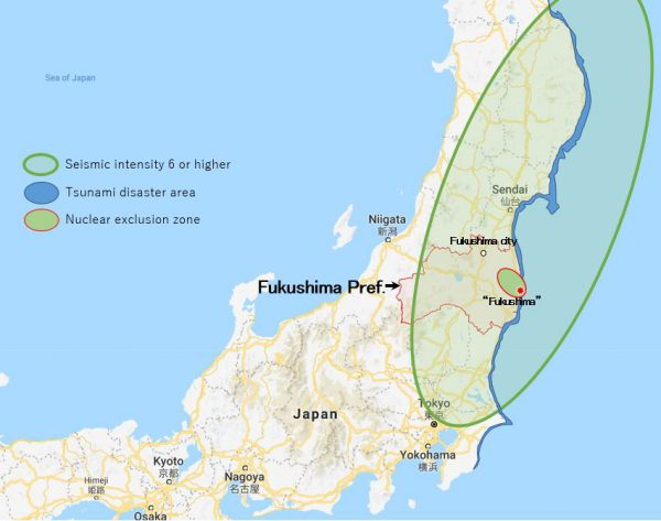 Fukushima Situation Report Of Fukushima Exclusion Zone Tour From