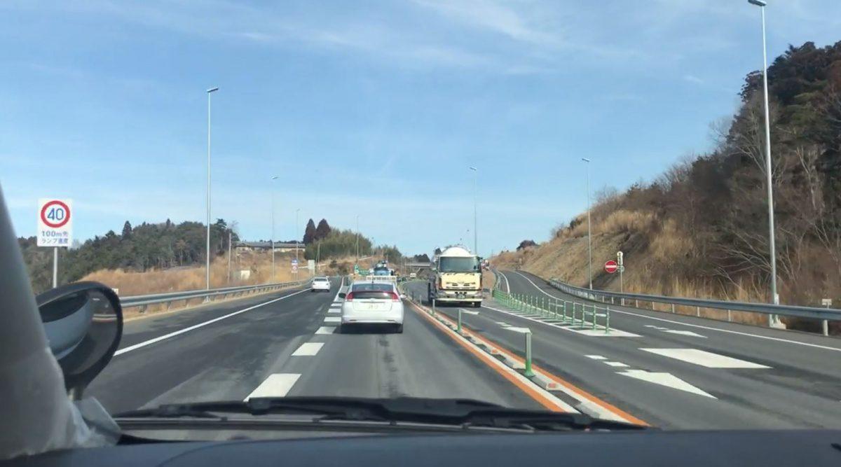 Road to Fukushima