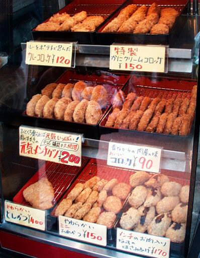 Yanaka Ginza food