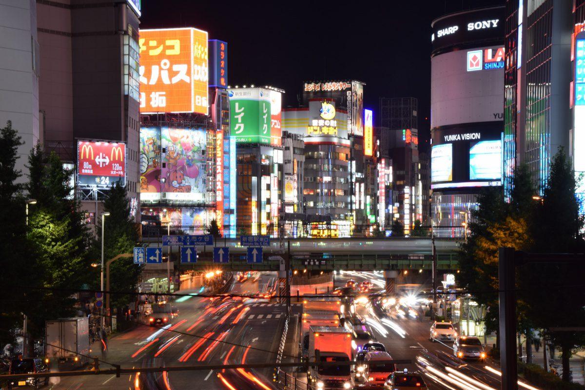 Tokyo by night Shinjuku