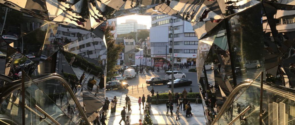 Omotesando Tokyo Plaza shopping