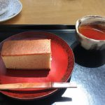 Miho Museum cake