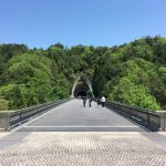 How to get to Miho Museum from Kyoto