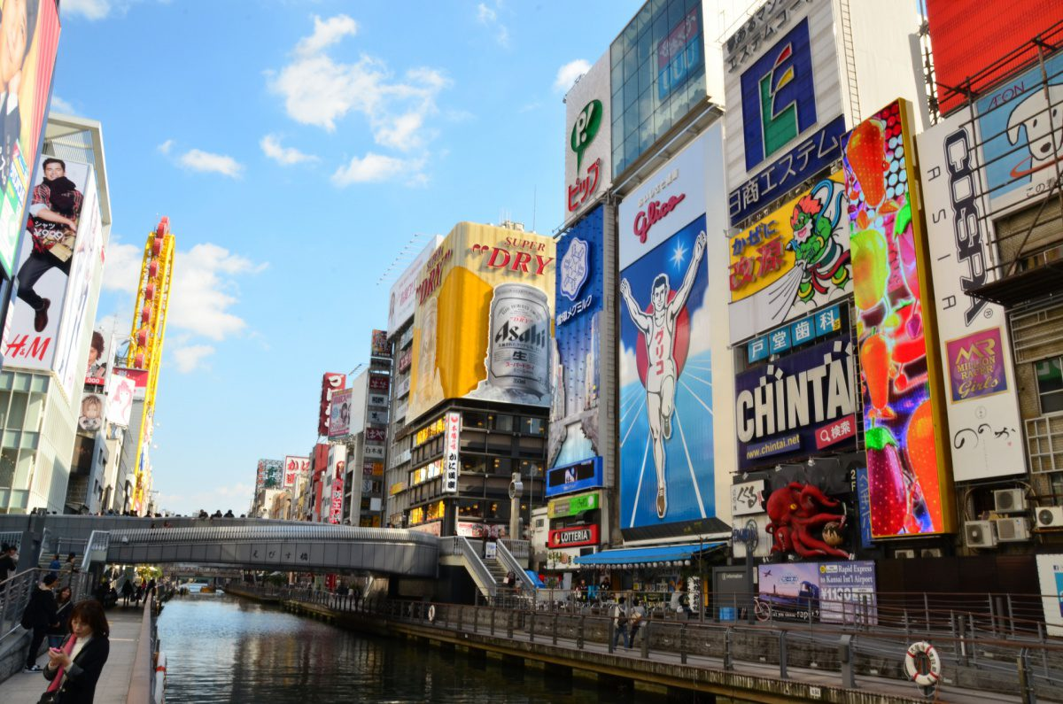 Dotonbori, Osaka, Namba, Minami, Ebisu Bridge, Glico, Don Quijote, Takoyaki, Okonomiyaki, Family Friendly Destination, Street Food, Local Food, Japan