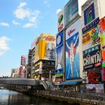 7 Hours in Osaka ―Suggested Itinerary and How to Get there from Kyoto or Tokyo