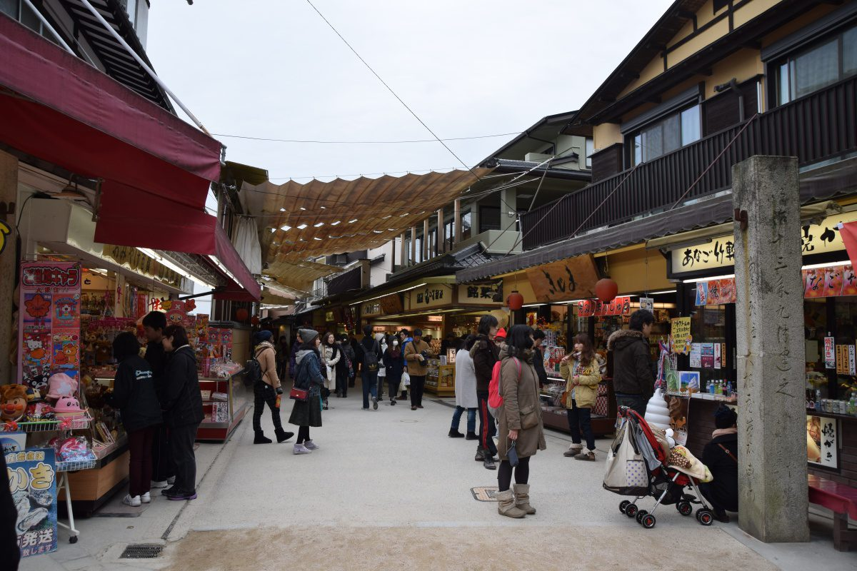 Shopping street Miyajima
