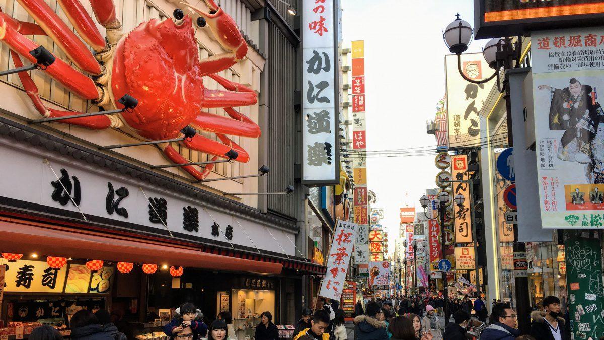 Osaka Dotonbori Osaka Dotonbori Kani Doraku
