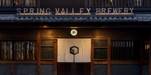 Spring Valley Brewery Kyoto