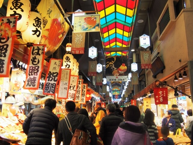 Nishiki Market, Nishiki Street, Kyoto, Local Food, Baby Octopus, Family Frinedly Itinerary in Japan
