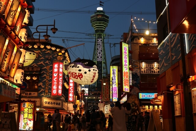 Tsutenkaki Tower Osaka, Tennoji, Shinsekai