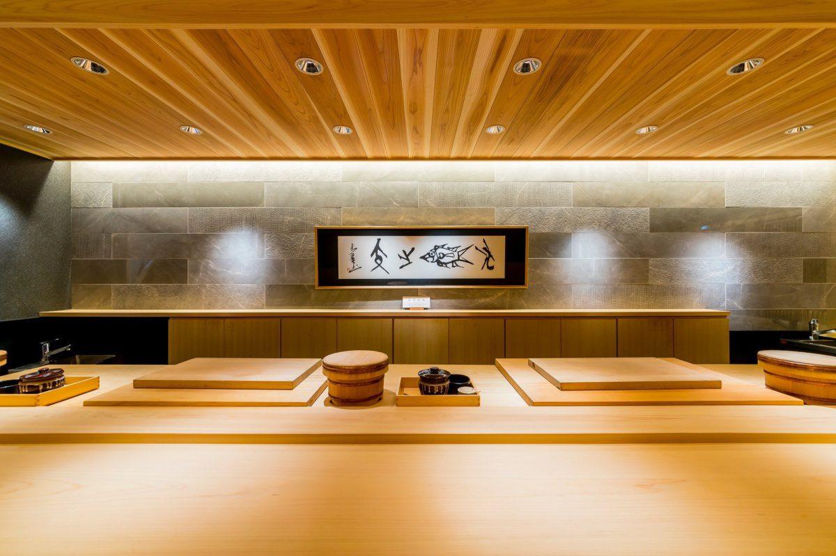 Nishiki Sushi shin Kyoto