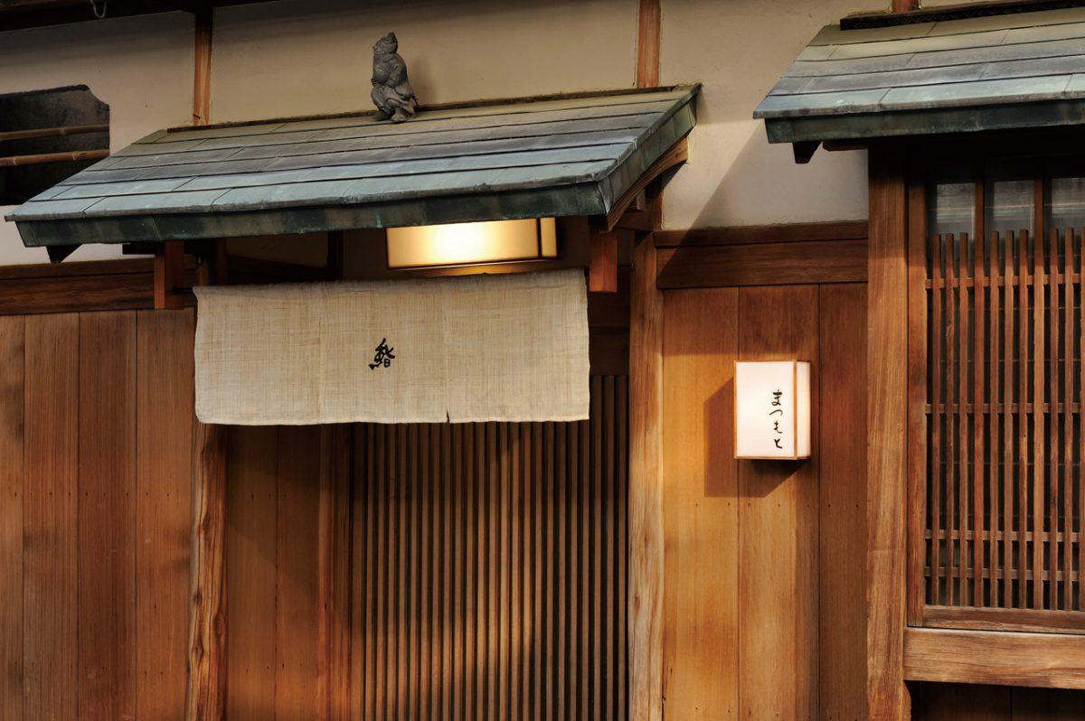 Sushi Matsumoto noren