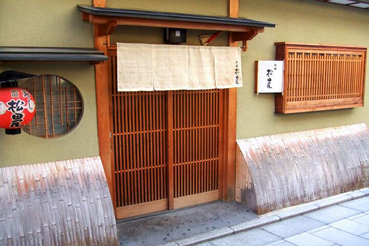 Sushi Giom Matsudaya Kyoto