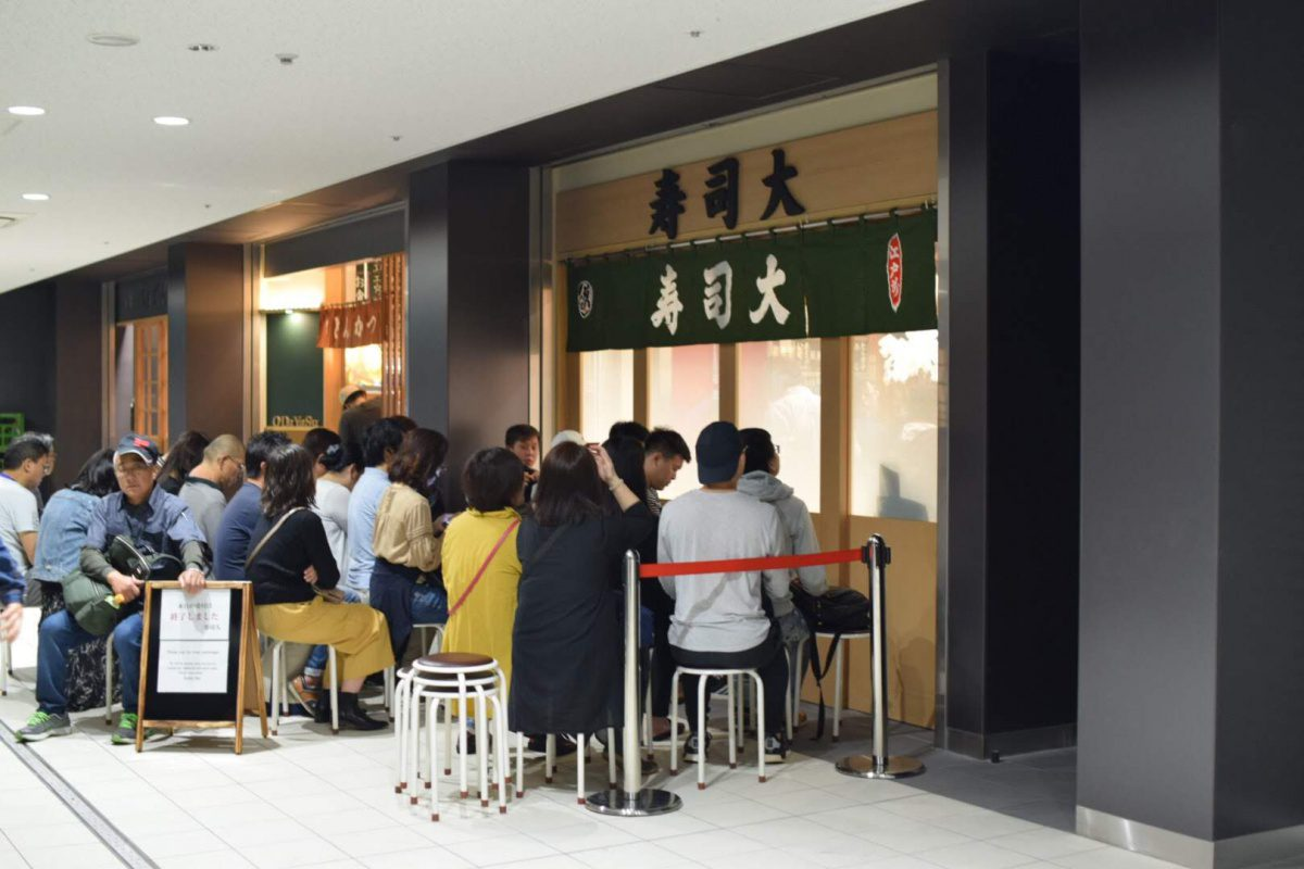 Sushi dai Toyosu Market