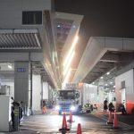 """Toyosu """"new Tsukiji"""" market information for tourists"""