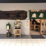 Toyosu Market Restaurants Guide -new fish market in Tokyo