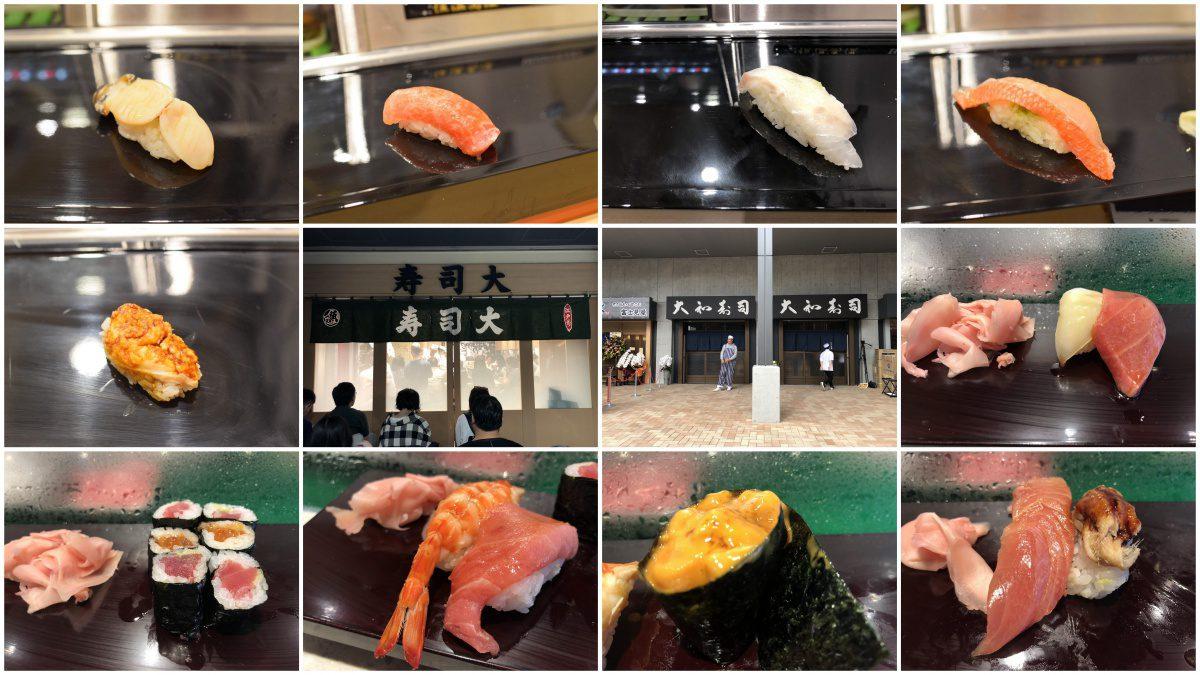 Sushi header