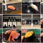 SUSHI DAI vs DAIWA SUSHI vs Others at Toyosu market
