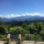 """Mt. Takao"", Michelin Three Star and The closest mountain from central Tokyo."