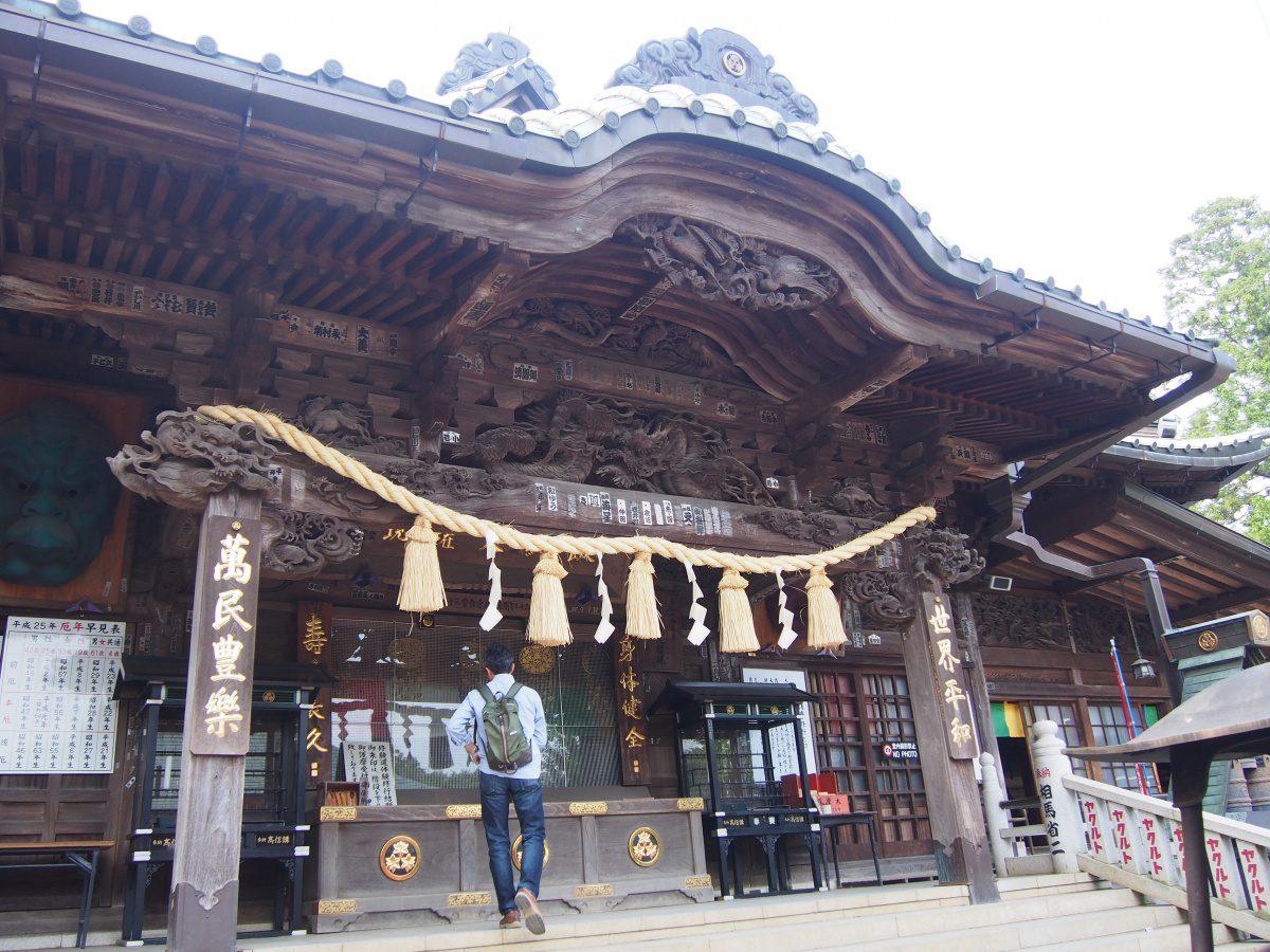 Shrine Mount Takao