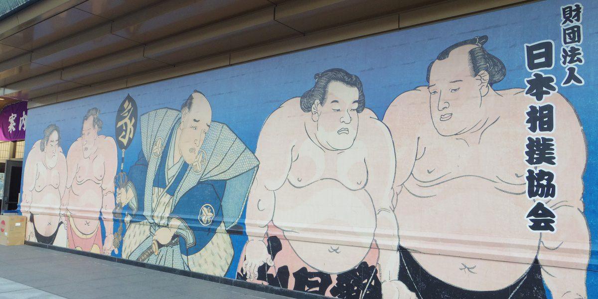 sumo museum wallpaint