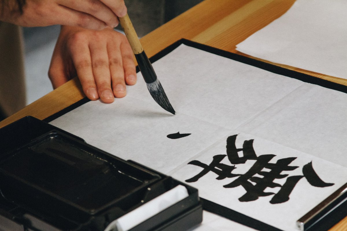 Calligraphy kanji