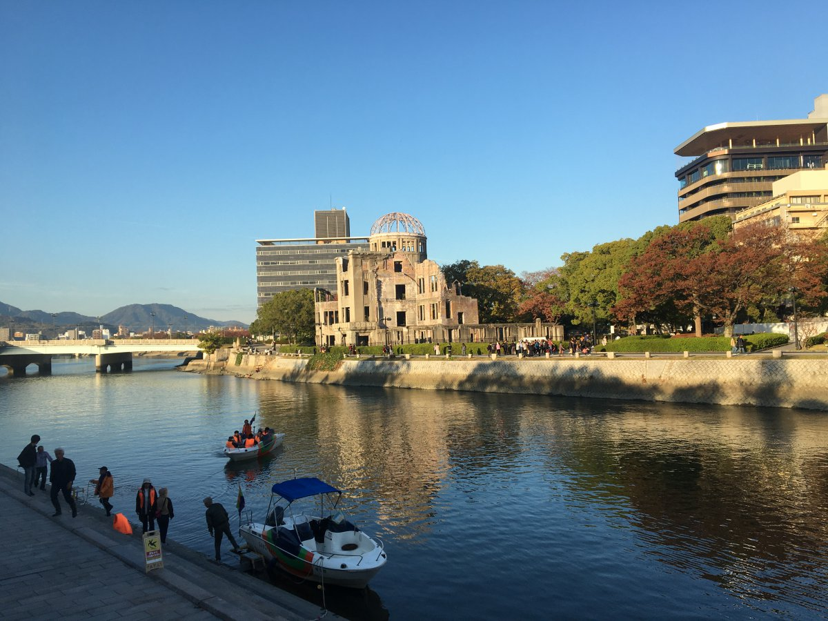 Hiroshima Atomic Dome Building