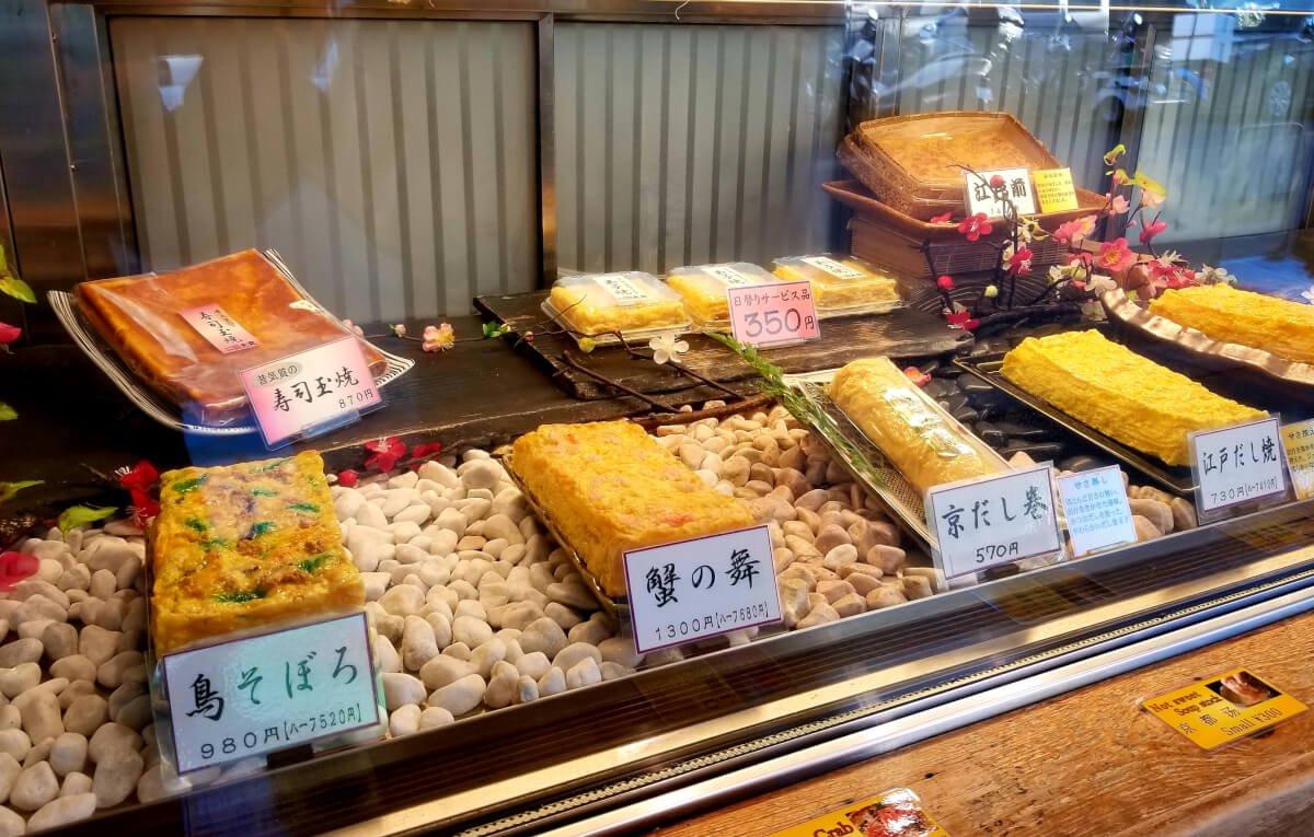 Tamagoyako Tsukiji Tour