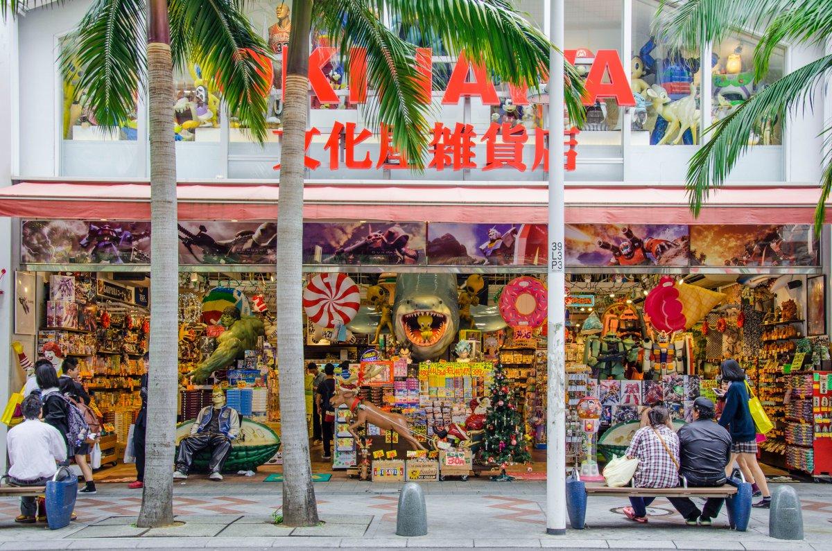 Okinawa shops naha kokusai dori