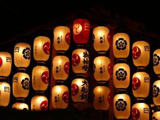 Lanterns Mitama Matsuri