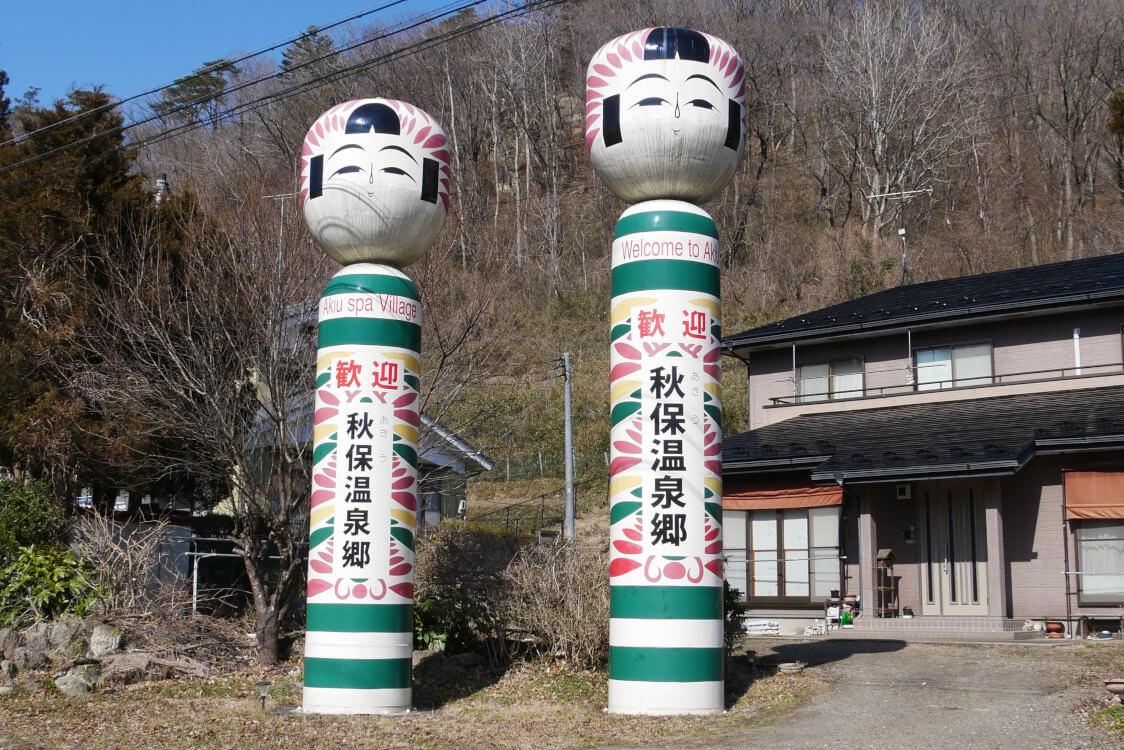 Explore Miyagi&Fukushima: Nicolas kokeshi