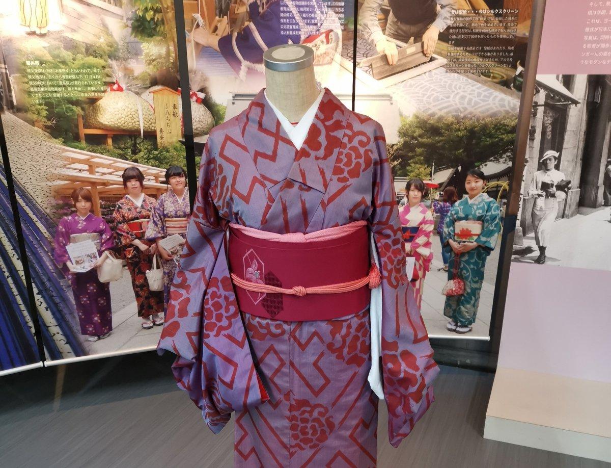 Saitama Trip Silk Meisen Museum Kimono